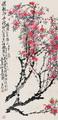 Wu Changshuo Changshi