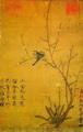 Zhao Ji Song Huizong