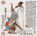 Zhou Yixin 12 traditional Chinese