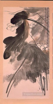 Chinese Painting - Chang dai chien lotus 1958 traditional Chinese