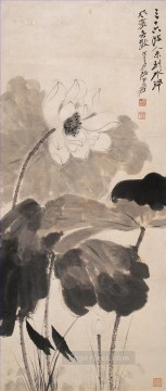 Chinese Painting - Chang dai chien lotus 4 traditional Chinese
