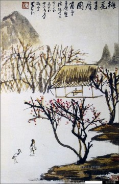 Li keran 7 traditional Chinese Oil Paintings