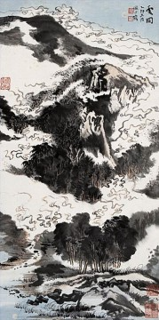 Chinese Painting - Lu Yanshao 3 traditional Chinese