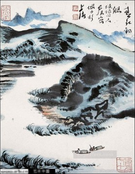 Chinese Painting - Lu Yanshao 4 traditional Chinese