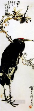 Chinese Painting - Pan tianshou eagle on branch traditional Chinese