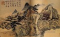 Shitao autumn the mountain 1699 traditional Chinese