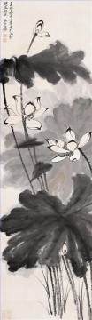 Chinese Painting - Chang dai chien lotus 19 traditional Chinese