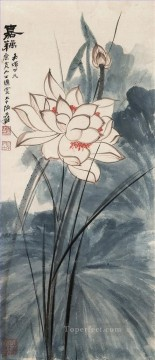 Traditional Chinese Art Painting - Chang dai chien lotus 21 traditional Chinese