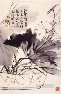 Chinese Painting - Chang dai chien lotus 23 traditional Chinese