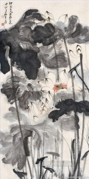 Chang dai chien lotus 7 traditional Chinese Oil Paintings