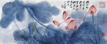 Chang dai chien lotus traditional Chinese Oil Paintings