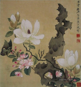 Chen Oil Painting - Chen Hongshou magnolia and erect rock traditional Chinese