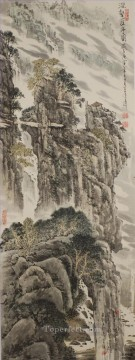Chinese Painting - Li Chunqi 1 traditional Chinese