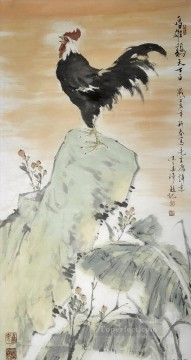 Li Chunqi rooster on rock traditional Chinese Oil Paintings