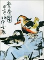 Li kuchan maindarin ducks traditional Chinese