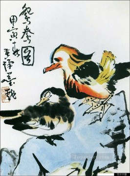 Traditional Chinese Art Painting - Li kuchan maindarin ducks traditional Chinese
