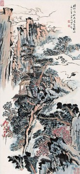 Traditional Chinese Art Painting - Lu Yanshao 10 traditional Chinese
