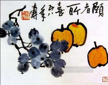 traditional Art Painting - Pan tianshou still life traditional Chinese
