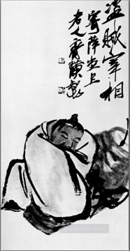 Qi Baishi drunkard traditional Chinese Oil Paintings