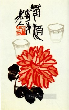 Qi Baishi green wine traditional Chinese Oil Paintings