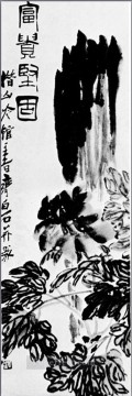 Qi Baishi peony traditional Chinese Oil Paintings
