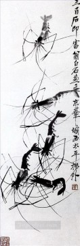 Qi Baishi shrimp 4 traditional Chinese Oil Paintings