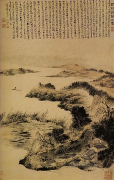 Traditional Chinese Art Painting - Shitao autumn on the outskirts of yangzhou 1707 traditional Chinese