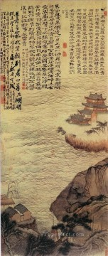 Shitao chaohu traditional Chinese Oil Paintings