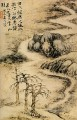 Shitao creek in winter 1693 traditional Chinese