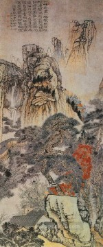 Traditional Chinese Art Painting - Shitao huayang mountain traditional Chinese