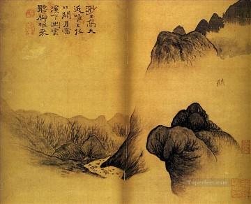 Shitao two friends in the moonlight 1695 traditional China Oil Paintings
