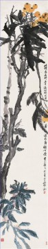 cangshuo Painting - Wu cangshuo loquat traditional China