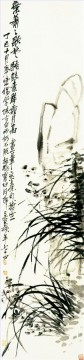 Wu cangshuo orchid traditional China Oil Paintings