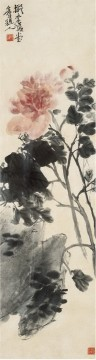 Chinese Painting - Wu cangshuo peony traditional China