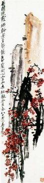 Traditional Chinese Art Painting - Wu cangshuo red plum blossom 2 traditional China