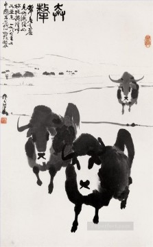 Wu zuoren big cattle traditional China Oil Paintings
