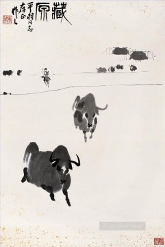 Traditional Chinese Art Painting - Wu zuoren cattle traditional China