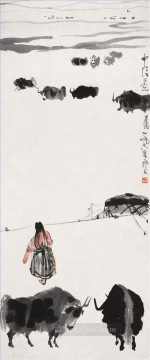 Chinese Painting - Wu zuoren yaks traditional China