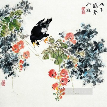 Traditional Chinese Art Painting - Xiao Lang 1 traditional China