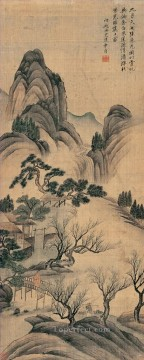 Chinese Painting - Xiong bingzhen landscape traditional China
