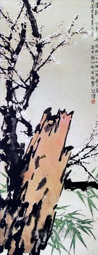 Chinese Painting - Xu Beihong plum blossoms traditional China
