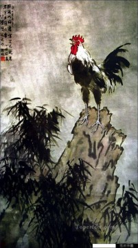 Traditional Chinese Art Painting - Xu Beihong rooster on rock traditional China
