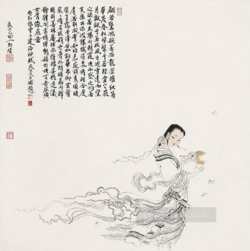 Traditional Chinese Art Painting - Zhou Yixin 5 traditional China