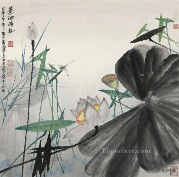 ink waterlilies pond traditional Chinese Oil Paintings