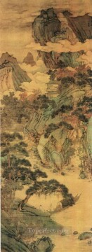 shen zhou unknown landscape traditional Chinese Oil Paintings