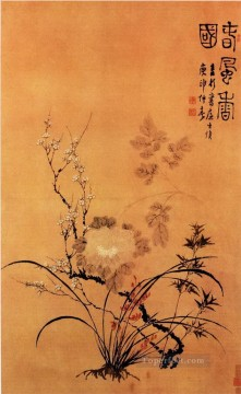 wind in spring traditional China Oil Paintings