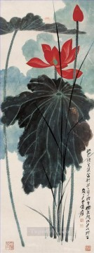 Chinese Painting - Chang dai chien lotus 18 traditional China