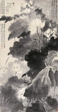 China Oil Painting - Chang dai chien lotus 20 traditional China