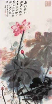 Chinese Painting - Chang dai chien lotus 25 traditional China