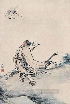 Traditional Chinese Art Painting - Chen shaomei 2 traditional China